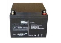 Batería 12v 24Ah MHB agm